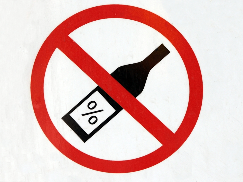 Będą strefy wolne od zakazu spożywania alkoholu?