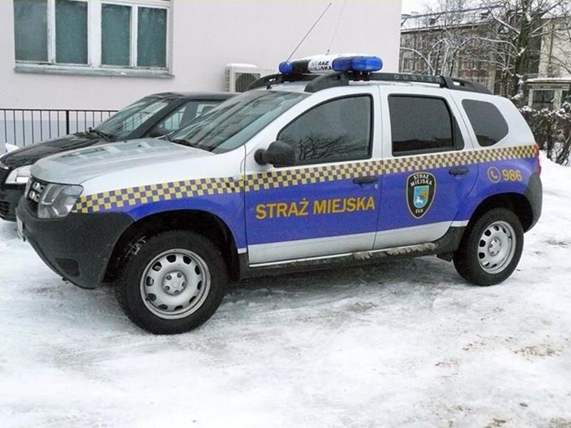 Strażnicy Miejscy zapraszają na lodowisko