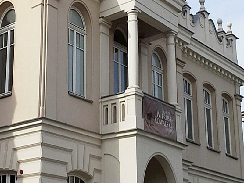 Muzeum nagrodzone