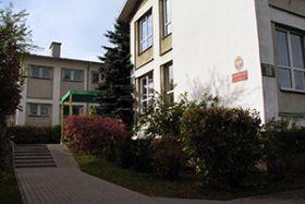 Przedszkole nr 6 w Suwałkach