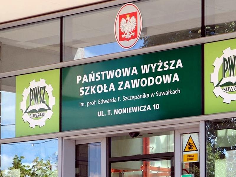 Konferencja rektorów w PWSZ
