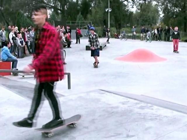 Skatepark-w-Ełk