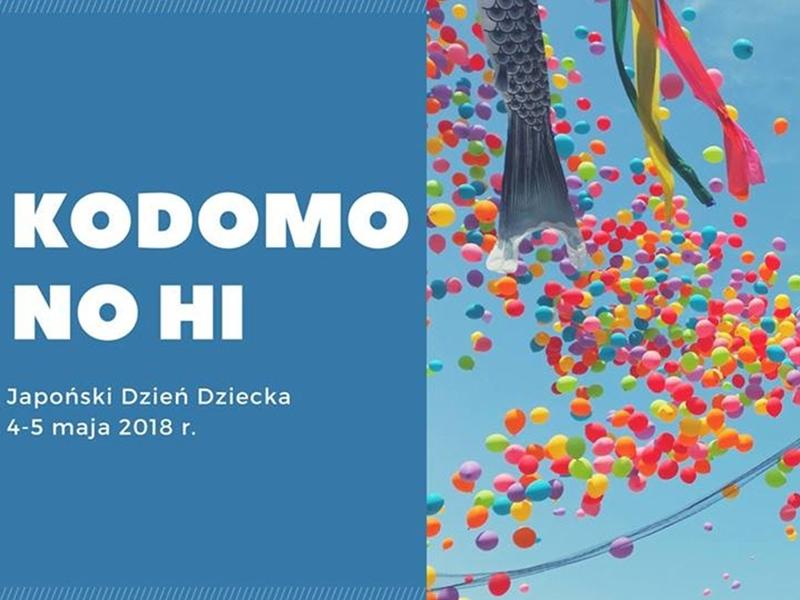 Kodomo no hi – japoński Dzień Dziecka