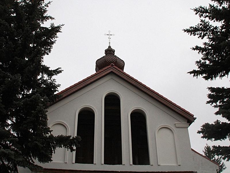 """""""Moje miasto - moja cerkiew"""""""