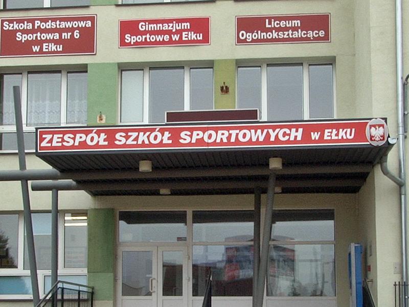 Zespół Szkół Sportowych w Ełku