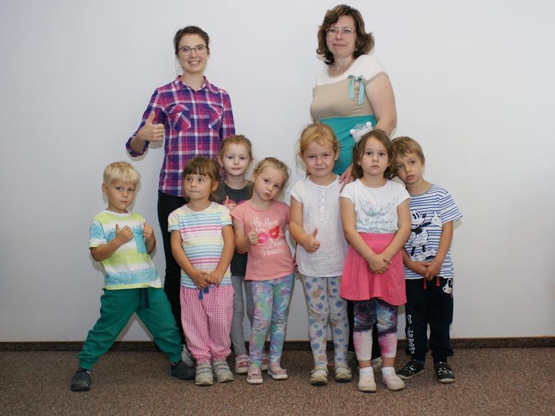 """Miejskie Przedszkole """"Światełko"""" w Ełku"""