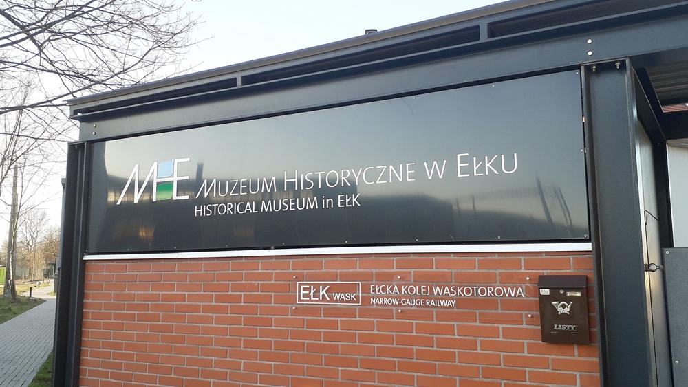 Wiedza o szabrownikach popłynie z Muzeum Historycznego w Ełku